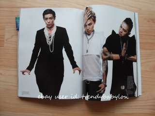 Dazed & Confused Korea July 2011 KPOP BigBang Big Bang T.O.P