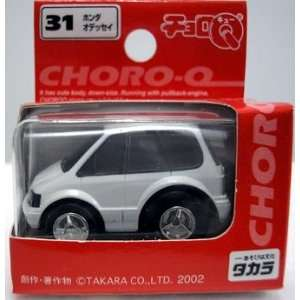 Choro Q Honda Odyssey No. 31 Mini Car Vehicle Toys