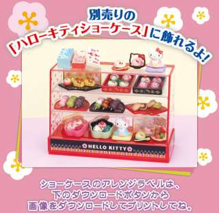 Re Ment Sanrio Hello Kitty Hannari Sweet Candy Cake 8pc