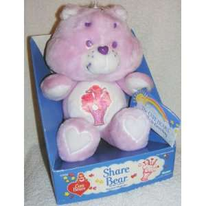 Vintage Care Bears Plush 13 Share Bear from 1985 Toys