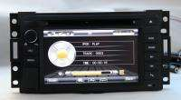 In Dash Car DVD Player GPS Navigation Radio For Hummer H3 2005 2009