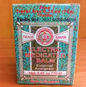 ELECTRIC MEDICATED BALM PAIN RELIEF 2.45 OZ FREE 10G