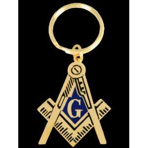 Masonic Metal Key Chain